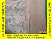 二手書博民逛書店增像全圖加批西遊記罕見卷七(第75--87回)16361 上海天