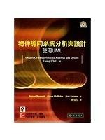 二手書 物件導向系統分析與設計-使用UML (Object-Oriented Systems Analysis and Design U R2Y 9789861576121