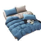 床包組 純棉純色床單被套四件套1.8米床笠全棉1.5網紅宿舍三件套床上用品