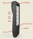 盤點機進銷存數據采集器安卓PDA手持終端超市盤點機無線WIFI 韓小姐的衣櫥