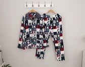 男士睡衣冬季珊瑚絨保暖法蘭絨睡衣男式秋冬季加厚加絨長袖家居服 森活雜貨