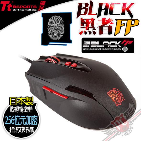 [ PC PARTY ] 曜越 Tt eSPORTS 黑者 BLACK【FP】指紋辨識 電競滑鼠