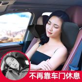 【全館】現折200汽車頭枕護頸枕車內座椅靠枕車載記憶棉中秋佳節