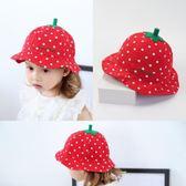 嬰兒帽子春夏秋天寶寶太陽帽大紅色草莓盆帽男女小孩漁夫帽遮陽帽 美芭