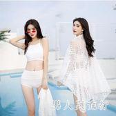 分體泳衣 休閒時尚性感三件套長款鏤空蕾絲防曬衫拼接外套白色泳裝 DR24390【男人與流行】