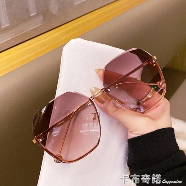 新款無框切邊太陽鏡潮氣質墨鏡女大臉顯瘦時尚眼鏡防紫外線 卡布奇諾