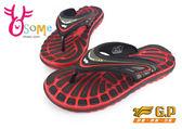 GP拖鞋 男款 現貨 加強排水 透氣夾腳拖鞋M8930#黑紅◆OSOME奧森童鞋/小朋友
