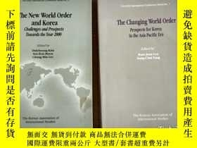 二手書博民逛書店The罕見New World order and korea + The New World order and