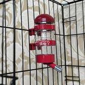 狗狗比熊水壺自動喂水掛式法斗雪納瑞不濕嘴寵物水瓶喝水器 俏腳丫寵物飲水器