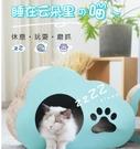 貓抓板磨爪器耐磨立式大號瓦楞紙特大貓窩貓抓板一體玩 『洛小仙女鞋』YJT
