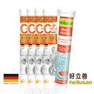 德國 好立善 維生素C1000+硒+E發...