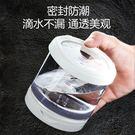 玻璃奶粉盒便攜外出寶寶嬰兒大容量分裝奶粉...