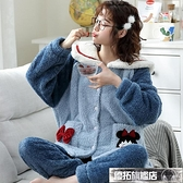 睡衣 睡衣女冬珊瑚絨加厚加絨法蘭絨秋冬學生可愛冬天家居服套裝毛茸茸