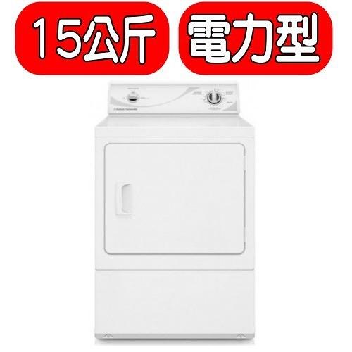 優必洗【ZDE3SR-W】15公斤滾筒乾衣機電力型 優質家電