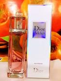 Christian Dior 迪奧癮誘甜心淡香水100 ml【全新百貨正貨盒裝】☆全新