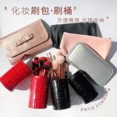 化妝刷掃 工具粉刷ins風美妝筆收納包便攜袋彩妝筒小號刷子桶帶蓋【快速出貨】