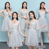 伴娘服短款灰色韓版姐妹團顯瘦畢業晚小禮服伴娘禮服結婚