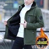 風衣風衣男韓版潮流中長款加厚夾克青少年學生秋冬季棉衣保暖外套  迷你屋 新品