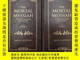 二手書博民逛書店The罕見Mortal Messiah: From Bethle