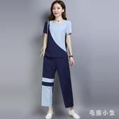棉麻上衣女2020新款流行媽媽寬鬆夏裝減齡闊腿褲兩件套休閒套裝女 LR20257『毛菇小象』