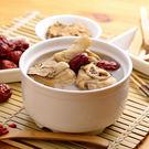 煲好湯 清燉雞湯 (500g±5%)...