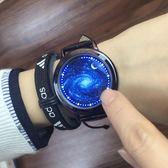 閨蜜創意無指針炫酷LED觸摸屏手錶潮男女防水學生情侶星空發光電子錶【全館滿888限時88折】