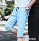 【快出】七分褲男士短褲純棉韓版潮寬鬆休閒運動五分褲男生潮牌薄款中褲子