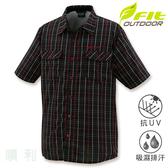 維特FIT 男款吸濕排汗短袖格紋襯衫 IS1203 經典黑 排汗襯衫 格紋襯衫 防曬襯衫 OUTDOOR NICE