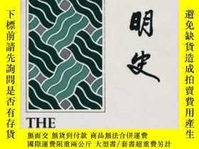 二手書博民逛書店【包罕見】The Southern Ming, 1644-166