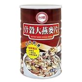 台糖什穀大燕麥片800g【愛買】