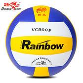 雙魚排球中考學生專用球 軟式512硬排訓練比賽專業沙灘5號充氣球【叢林之家】