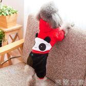 狗狗衣服裝泰迪衣服四腳衣幼犬比熊小狗變身裝小型犬寵物裝  至簡元素