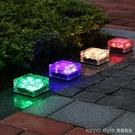 太陽能燈戶外庭院燈防水LED別墅花園草坪燈七彩地埋燈樓梯裝飾燈 618購物節 YTL