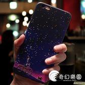 新款蘋果8手機殼套7掛繩女款防摔6s軟硅膠六七全包韓國-奇幻樂園