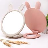 臺式化妝鏡歐式鏡子梳妝鏡結婚公主鏡隨身