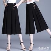 垂感雪紡寬褲闊腿褲女夏季2020新款高腰寬鬆大碼七分褲薄款休閒褲裙褲 LR24761『毛菇小象』