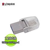 Kingston 金士頓 Micro DUO3C 128GB USB3.1 Type-C OTG 迷你兩用隨身碟 DTDUO3C