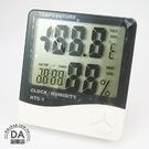 電子 數位 室內 溫度計 濕度計 鬧鈴 ...