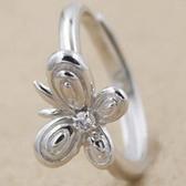 925純銀戒指鑲鑽-生日情人節禮物蝴蝶造型迷人時尚流行女飾品73ae68【巴黎精品】