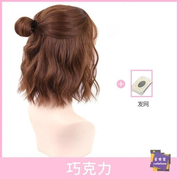 短假髮 假髮女短髮 網紅全頭套式玉米燙短捲髮圓臉氣質半丸子頭假髮造型 4色