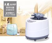 木桶蒸汽機汗蒸機熏蒸儀熏蒸床家用機器桑拿房蒸鍋浴箱2.8升『極有家』