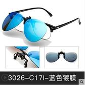 目戲墨鏡夾片式近視眼鏡防紫外線偏光開車專用遮陽大框太陽鏡男女 一米陽光