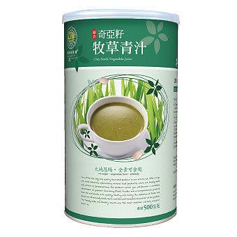 綠源寶~奇亞籽牧草青汁500公克/罐