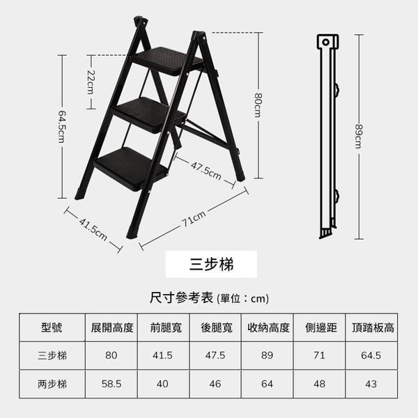 【二步梯】現貨 A字二步梯 無扶手 梯 摺疊梯 折疊梯 人字梯 好收納 梯子 工作梯 工具梯
