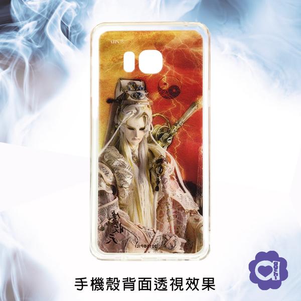 【亞古奇 X 霹靂】倦收天 ◆ Samsung 全系列 Note 5/A8/S7/S7edge/J7 雙料材質手機殼