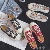 夏季男士帆布鞋韓版潮流男鞋學生布鞋原宿板鞋百搭休閒鞋透氣潮鞋 盯目家