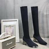 2019新款瘦瘦靴襪子靴透氣女靴彈力靴過膝長靴高筒靴子長筒靴襪靴  蘿莉小腳丫