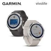 【福笙】GARMIN vivolife 悠遊智慧腕錶 運動手錶 行動支付 心率 防水 健康 運動