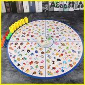 益智玩具-兒童提高觀察力專注力反應力早教桌游親子互動益智玩具