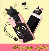 【萌萌噠】iPhone 6 / 6S (4.7吋) 可愛立體趴趴露娜貓咪保護殼 全包防摔矽膠軟殼 支架 贈同款掛繩
